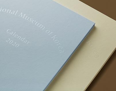 national museum of korea calendar 2020