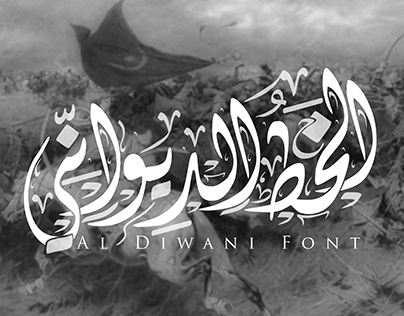 Al-Dwani Font