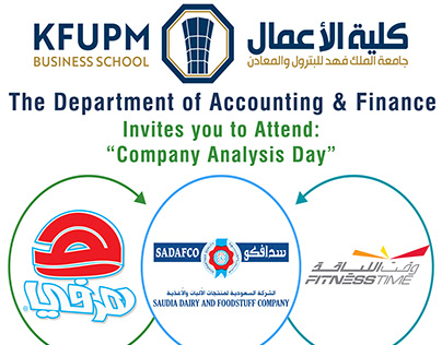 Company Analysis Day Event