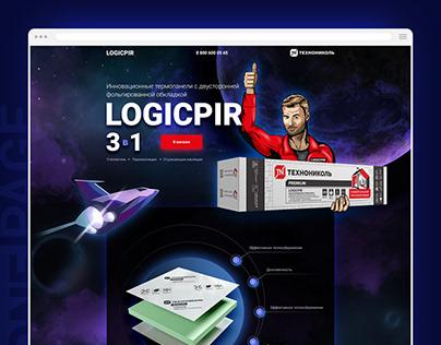 LOGICPIR 3 в 1. Landing Page.