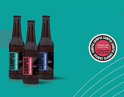CAMPUS.Craft beer identity