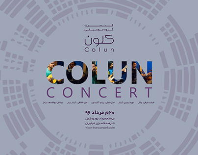 Colun Music band Photography and logo design