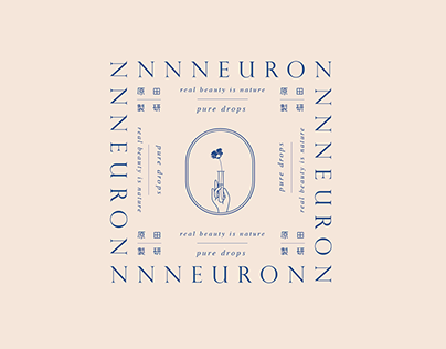 NNNEURON Cosmetic : Brand Experience Design