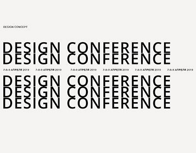 Design Conference Concept