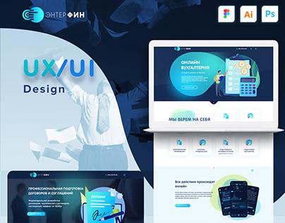 EnterFIN service site
