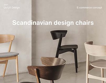 E-commerce designer chairs