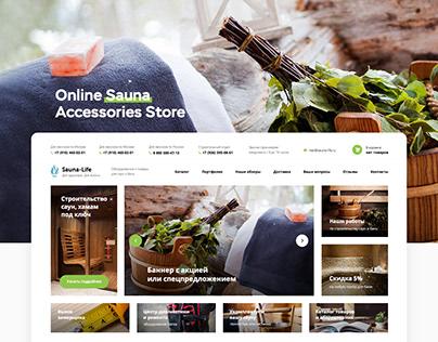 Online sauna accessories store