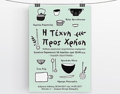 Ceramics Exhibition Poster