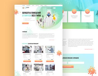 Дизайн главной страницы для сайта VirusHunter