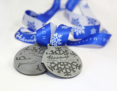 Medal for the finishers in the mini marathon