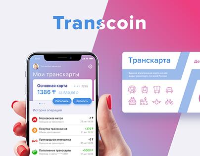 Transcoin
