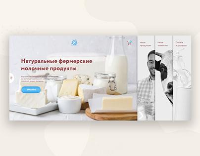 Milk farm website design concept
