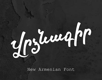 Vrdznagir free font