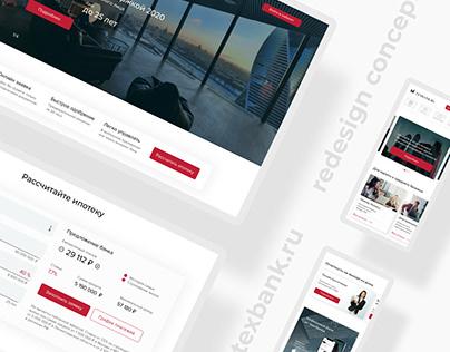 Texbank redesign concept