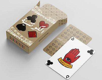 El Kotshena - Egyptian Playing Cards