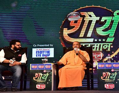 India News Uttar Pradesh – Shaurya Samman Awards 2018