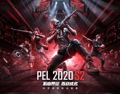 2020 PEACE ELITE LEAGUE Season2
