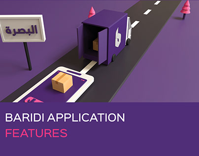 Baridi Application | 3D Motion Graphics