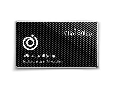 Excellence program card