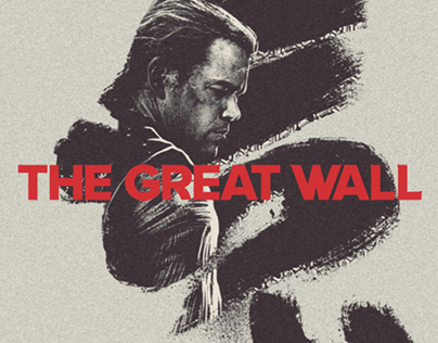 The Great Wall - Marketing Style Guide & Look Book