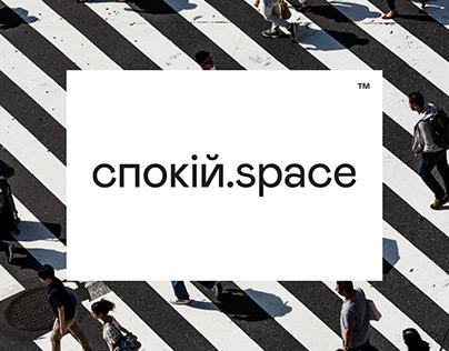 Spokiy Space