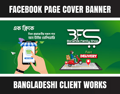 Facebook Page Cover Banner for Online shop