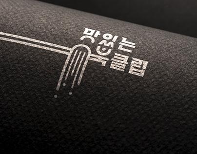 Bookclub Logo Design
