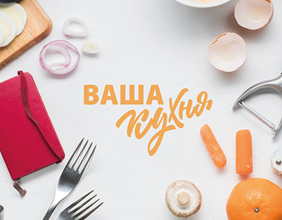 menu design for restaurant, photo Дизайн меню и фудфото
