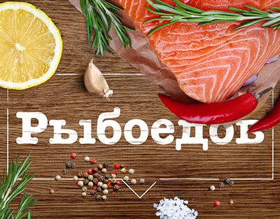 Ryboedov.ru