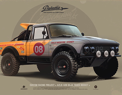 "Custom project Baja truck ""AZLK-408 Rocket"""