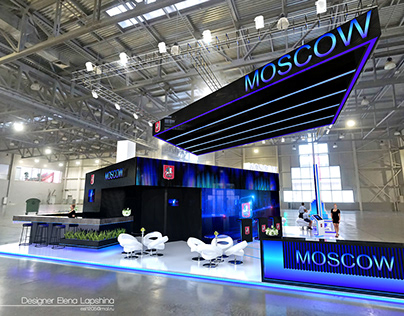 Government Moscow Hannover Messe 2020