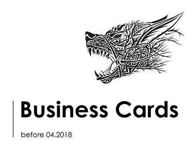 Business Cards before 04.2018