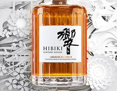 Hibiki Suntory Whisky Artwork & CG