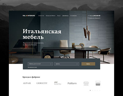 MKS Group | WDI Intensive on Behance