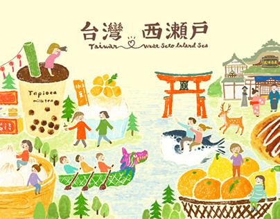 Taiwan & Japan
