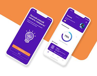 Language Mobile App