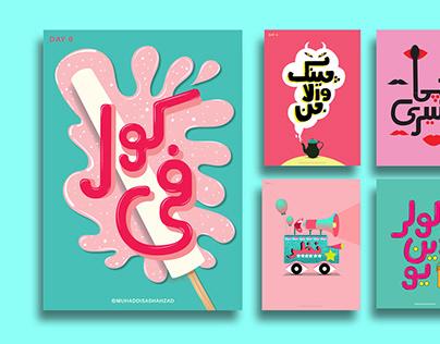 7 Days, 7 Urdu Posters