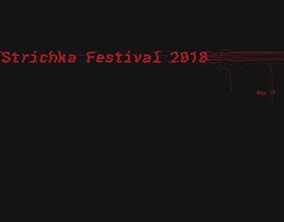 Strichka Festival