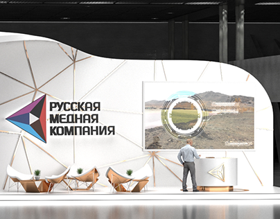 Exhibition Stand RMK