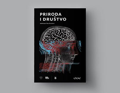 Priroda i društvo — Theatre poster design