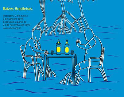 Poster - Prêmio Design Museu da Casa Brasileira
