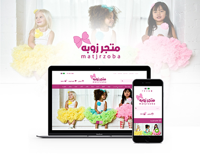 MATJRZOBA web design