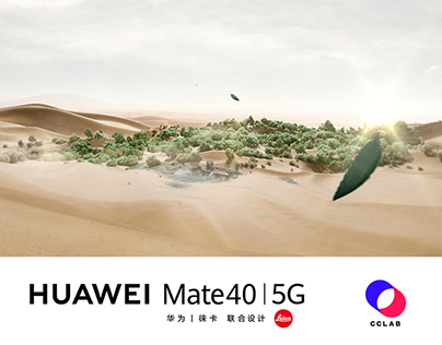 HUAWEI Mate 40 Official Video