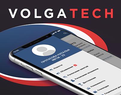 Mobile App: The «Volgatech» University