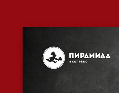 "Сертификат для кафе""Пирамида"""