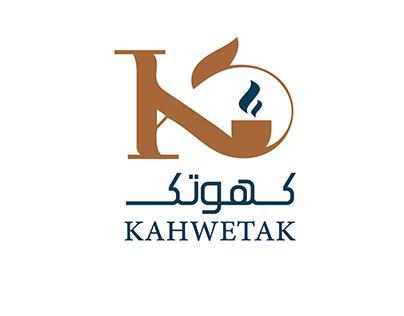 kahwetak logo