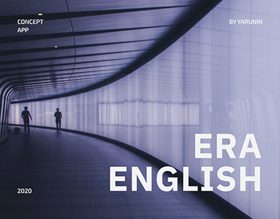 Era English App