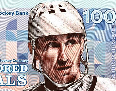 Goal - Ice Hockey Currency