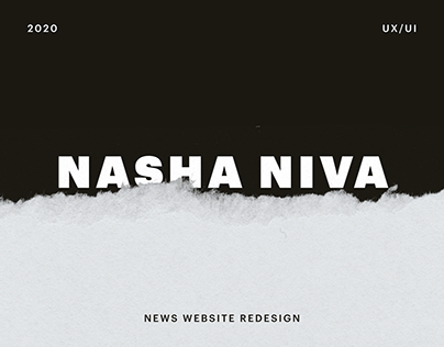 News website redesign - Nasha Niva