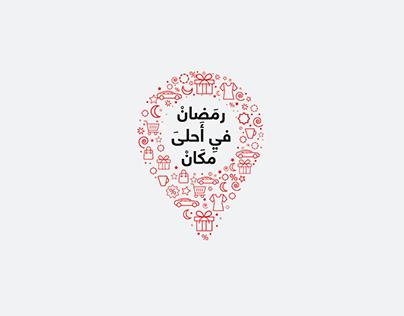 RAMADAN 19 | KSA | Campaign